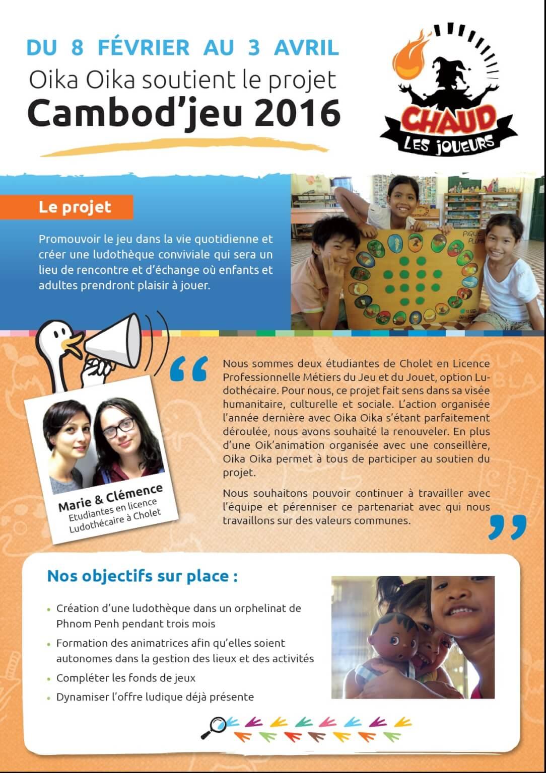 cambodjeu2016