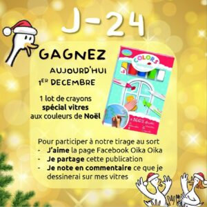 calendrier-avent-j-24